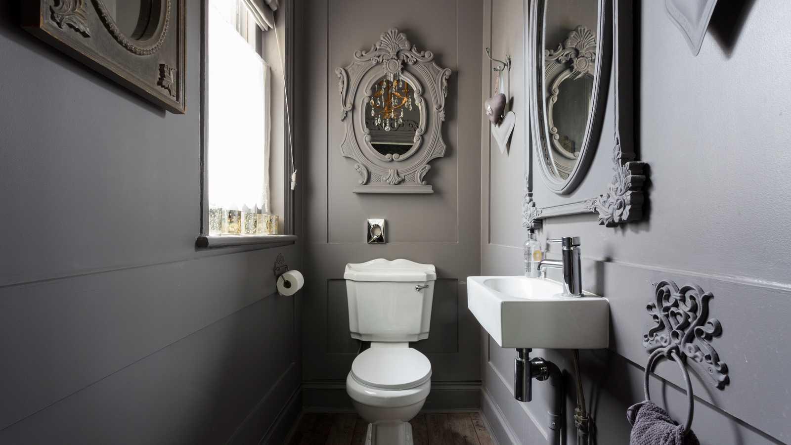 Dark toilet