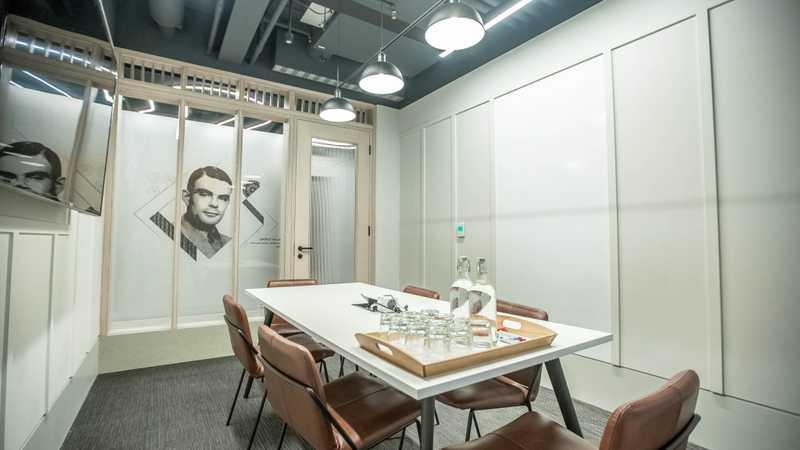 Alan Turing meeting room