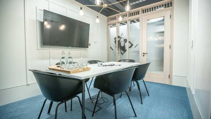 Ada Lovelace meeting room