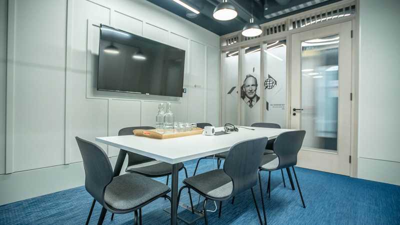Tim Berners-Lee meeting room