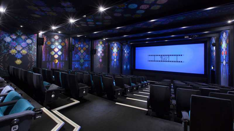 Cinema Screen 2